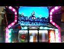 【パチスロ実機配信動画】戦国乙女~剣戟に舞う白き剣聖 No11~15