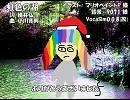 【ギャラ子】虹色の湖【カバー】