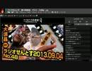 ラジオせんとす 第48回放送 ゲスト:大須晶
