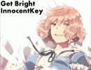 【ニコニコ動画】【東方ヴォーカル】 Get Bright 【Innocent Key】を解析してみた