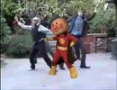 キレがありすぎるアンパンマンとアメリカ人が一緒に踊った