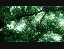 【夏の終わりに】もののけ姫 歌ってみた【anne×ぜりょわん×柚子樹】