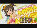 "AKAGI Miria ""Romantic Now"