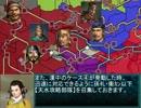 【三国志11PK】緊縛暴君プレイPart18.5【英雄集結】