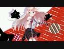 【ニコニコ動画】【IA】アイヲウタエを歌ってもらった【〈物語〉シリーズ】を解析してみた