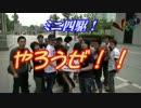 【ミニ四駆】~8/25JC・品川会場レポの巻~【 V.A.P.S_Bだっしゅ】