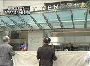 【新唐人】薄熙来拷問罪で提訴 カナダで審理開始