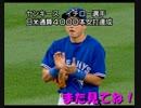 【東方×パワプロ】実況パワフル幻想郷 第1戦 ハイライト