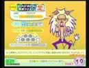 【ポップンSP】ビーストメタル HYPER