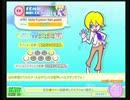 【ポップンSP】EDM EX