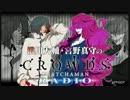 【ニコニコ動画】浪川大輔・宮野真守の「GATCHAMAN CROWDS Radio」第11回を解析してみた