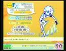 【ポップンSP】エッセンシャリー HYPER