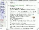 【洒落怖】怖い話も皆で読めば怖くない! …かも【実況】part15-14 thumbnail