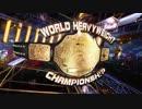 【WWE】アルベルト・デル・リオvsロブ・ヴァン・ダム【NoC】