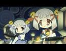 幻影ヲ駆ケル太陽 episodio Ⅺ 「君のみち」