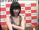 悠里と虹鱒のギザ10持ってない!? #4