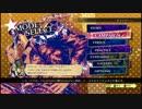 【ジョジョASB】案内キャラクターボイス集 修正版【モード紹介】 thumbnail