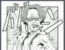 【GUMI】#クッキーババア官能小説【オナリジル】