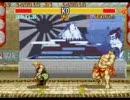 ストリートファイター2ターボでエドモンド本田と戦ってみた