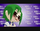 【MMD】 妄想爆発!! 奈々子さん 文化祭編 その2 【オリジナル】