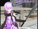 【ニコニコ動画】凶悪犯罪者ゆかりのGTA3Part1【結月ゆかり実況プレイ 】を解析してみた