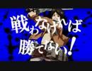 【手書き】ヤンキーボーイ・ヤンキーガール【進撃の巨人】