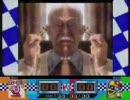 第87位:真・おじいさん のグルメレース thumbnail