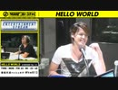 Hello World Entertainment Stream (ゲスト:宮野真守) 2013.9.18