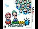 【100分間耐久】エンド オブ ザ アドベンチャー【マリオ&ルイージRPG4】