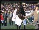 1999 第122回 イスパーン賞  (Group 1)