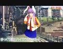 【DX3rd】ゆっくり達とハイカラなDX3 -うっかり編- [part 07] thumbnail
