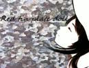 【ニコニコ動画】【NNI】赤いブリキ人形【オリジナル曲 by HAMRIKU】を解析してみた