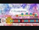 【太鼓さん次郎】Ultramarine【Ryu☆】