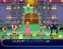【マリオパーティ7】実況者初級の4人がパーティをするようです。part15 thumbnail
