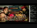 スパ4AE2012エキシビション ウメハラvs Infiltration FT10【MADCATZ UNVEILED JAPA...