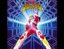 電光超人グリッドマン OP『夢のヒーロー』 (オリジナル・カラオケ)