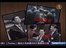【新唐人】人権組織 臓器狩り証拠19件を公表