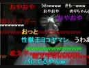 【ニコニコ動画】20130921 暗黒放送Q 嘘をついたことへの謝罪放送 2/2を解析してみた