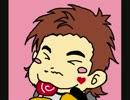 【浦和レッズ】コロちゃんのおかしはにひゃくごじゅうえん