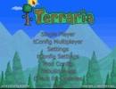改造Terrariaで実況なう 【Mod】 Part1