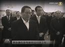 【新唐人】周永康が再び姿現した?中共上層部の熾烈な戦い