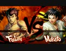 TGS2013 スパ4AE日本大会(CapcomCup予選) 決勝 マゴ vs ハイタニ part1
