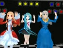 【MMD】WAVEFILE(FULL)【イトレア】