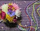 【ニコニコ動画】【手芸祭】100均材料で薬玉風飾り物【作ってみた】を解析してみた