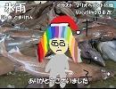 【ギャラ子】氷雨【カバー】