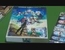 【ボードゲーム説明第12弾】終わった世界と紺碧の追憶/OWACON