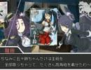 【艦これ】なぜなに艦これ その6 「軽巡」って古いやつばっかりなの?
