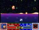 【星のカービィSDX】 格闘王への道 タイムアタック(ビーム)