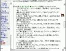 【洒落怖】怖い話も皆で読めば怖くない! …かも【実況】part15-15 thumbnail