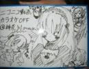 4/29 神奈川ニコニコカラオケOFF「きしめん」